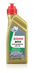 Castrol MTX Full Synthetic Gear Oil 75W-140 1l